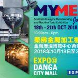 MYMEX JB 2018