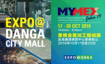 MYMEX JB 2019